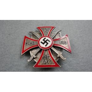 WW2 German Nazi Russian Cossacks Iron Cross