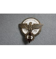 WW2 German HJ Victors Badge - Bronze
