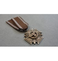 Cross N.S.D.A.P 10 Years Long Service Award - in Bronze