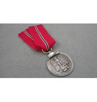 WW2 Eastern Winter Campaign in Russia - Medal