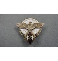 WW2 German HJ Victors Badge - Bronze